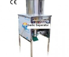 Garlic peeler GP-41S
